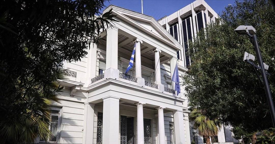 Στην Αθήνα αναμένεται σήμερα ο Έλληνας πολίτης που απεγκλωβίστηκε από το Αφγανιστάν